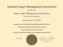 National Anger Management Association 認定証
