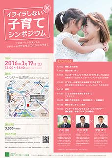 symposion_leaflet