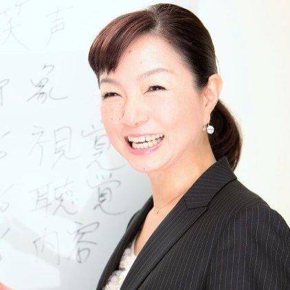 島津 優子