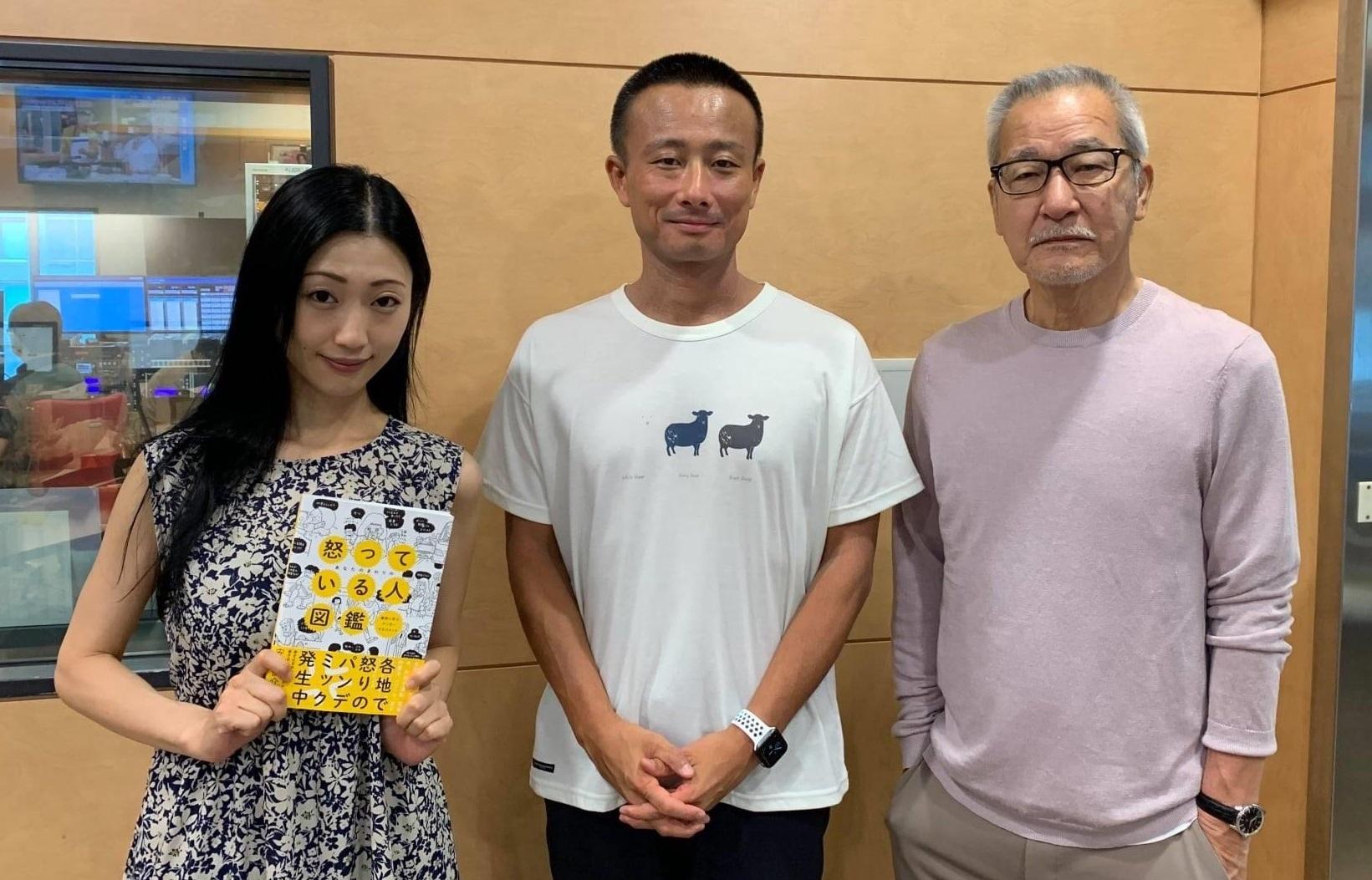 文化放送 大竹まこと ゴールデンラジオ