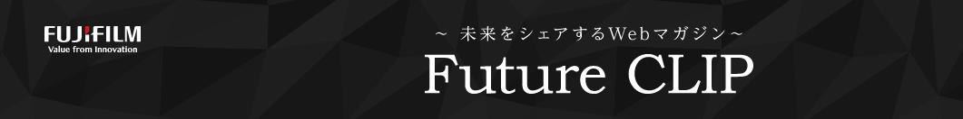 Future CLIP