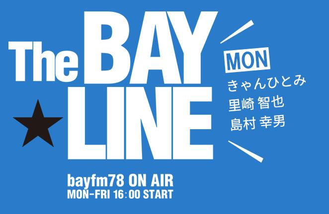 bayfm78 The BAY☆LINE Monday
