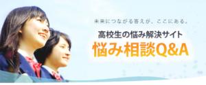 Toshin.com